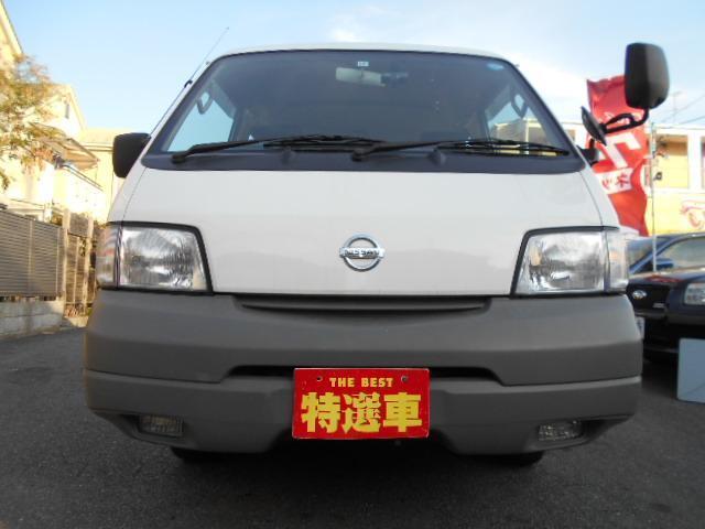 「日産」「バネットバン」「その他」「神奈川県」の中古車8
