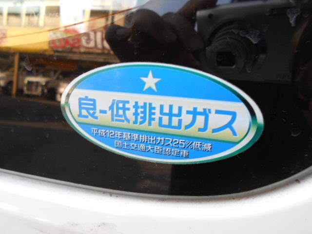 「日産」「バネットバン」「その他」「神奈川県」の中古車40