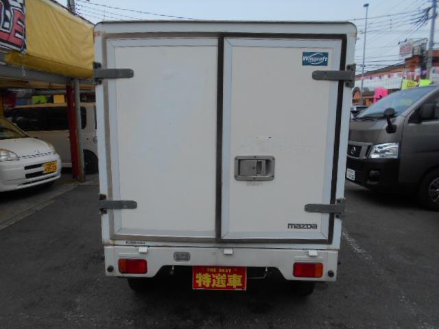 「マツダ」「スクラムトラック」「トラック」「神奈川県」の中古車5