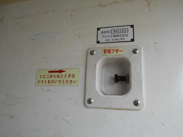 保冷バン エアコン 5速車 ETC(18枚目)