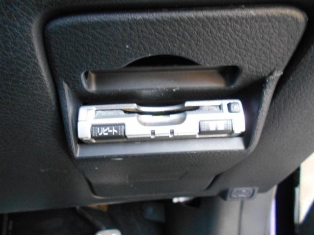 2.5i-Sアルカンターラセレクション 4WD プッシュスタート ガラスルーフ  HID フォグ アルミ ETC クルコン パワーシート(30枚目)