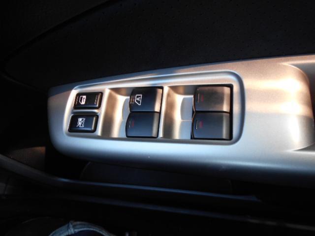 2.5i-Sアルカンターラセレクション 4WD プッシュスタート ガラスルーフ  HID フォグ アルミ ETC クルコン パワーシート(38枚目)