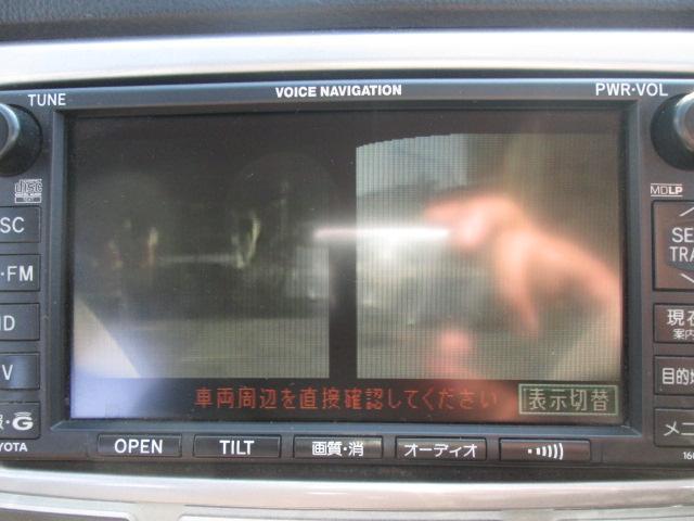 240s ナビ バックカメラ HID(50枚目)