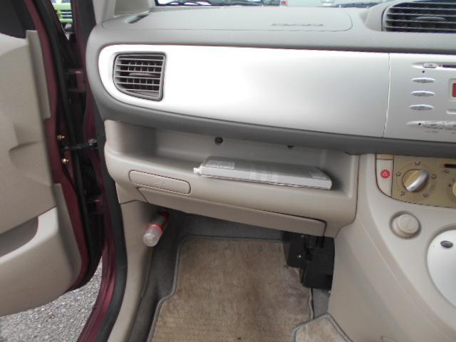 「スバル」「R2」「軽自動車」「神奈川県」の中古車17