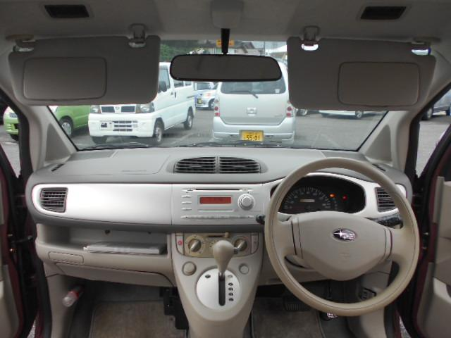 「スバル」「R2」「軽自動車」「神奈川県」の中古車21