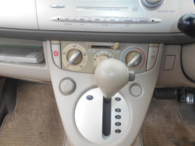 「スバル」「R2」「軽自動車」「神奈川県」の中古車44