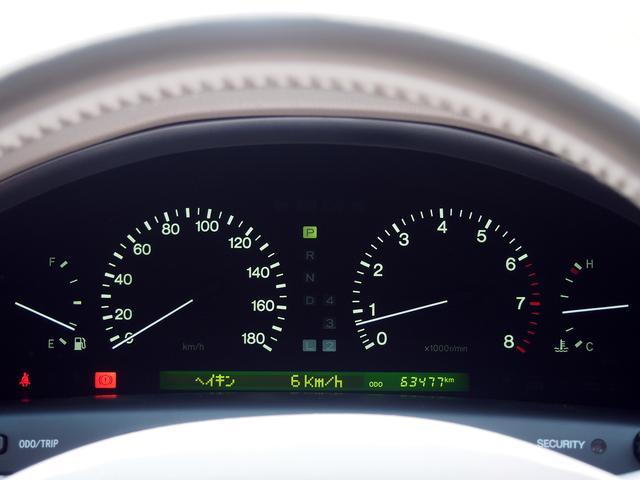 トヨタ セルシオ C仕様 HID 6連CD キーレス 純正16AW クルコン