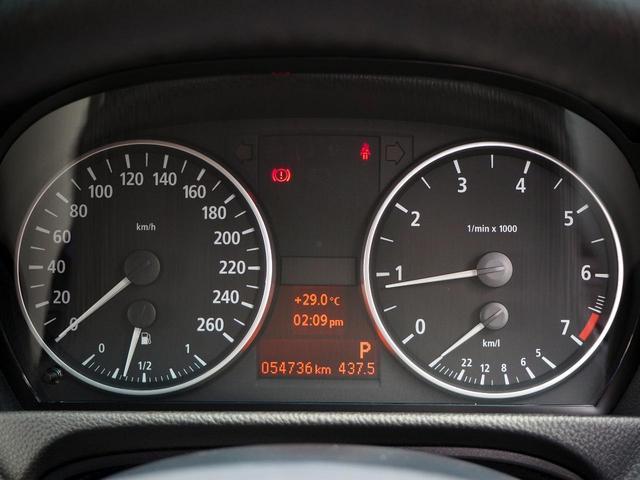 ☆ビリーブは全中古車保証付きです☆(一部の特殊車両を除きます。)3ヵ月または3,000kmまでの充実保証をお付け致します☆