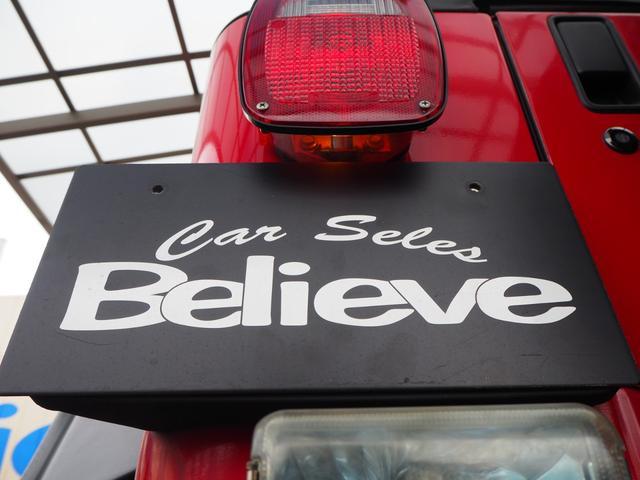 """""""信頼""""を""""BELIEVE""""で ☆お客様のカーライフを全力でサポートさせていただきます☆"""