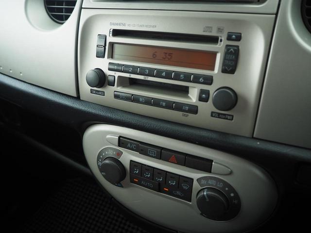 X キーレス 記録簿 取説 DVD再生 CD&MD 電動格納&調整ミラー ウィンカーミラー AA/C プラズマクラスター Wエアバック ABS 整備込み 保証付き(33枚目)