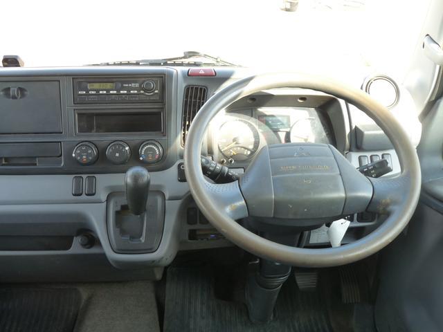 三菱ふそう キャンター 1.5t Wキャブ 2WD AT 6人乗 キーレス