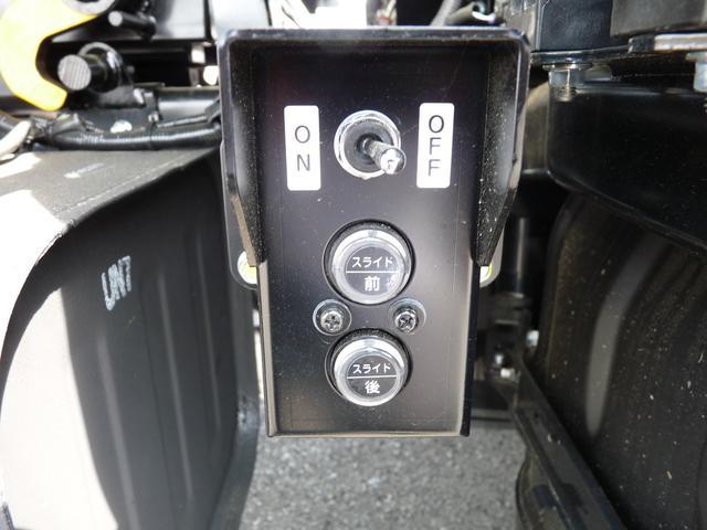 日野 デュトロ 新明和製・3.7t・ワイドローダーダンプ