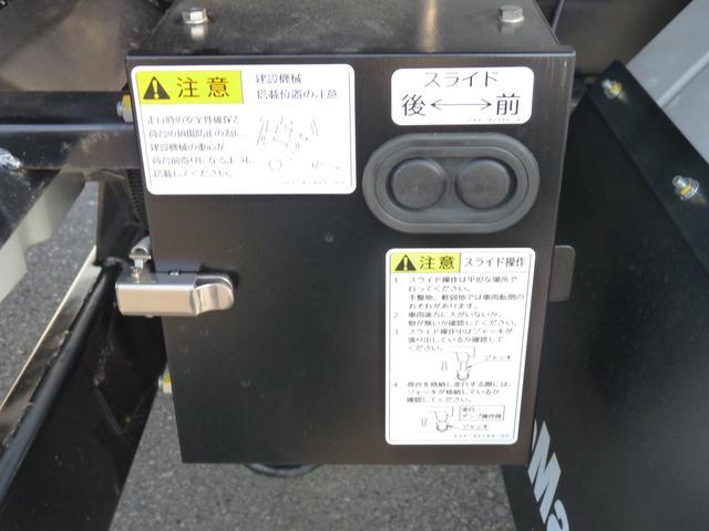 日野 デュトロ 新明和製3tローダーダンプ・VSC・PCS付