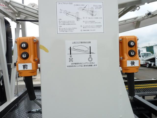 アジア工業製2.8t・3台積・積載車(18枚目)