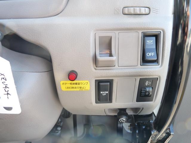 極東製・2t積載車・フラトップゼロ・ターボ車(20枚目)