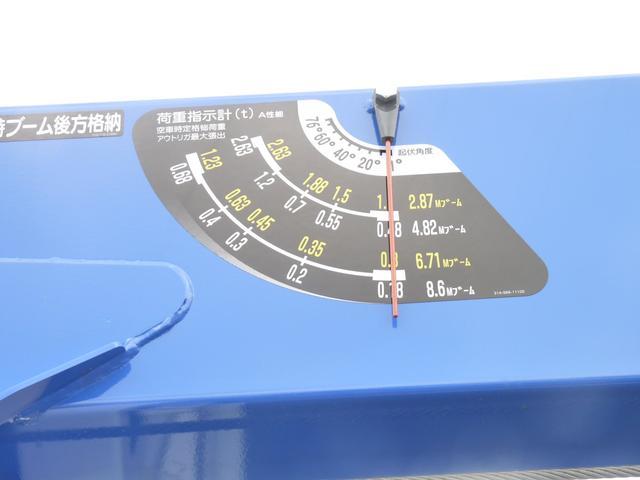 2tタダノ製2.63t吊4段フックインクレーン(11枚目)