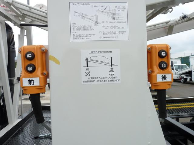 2.85t・アジア工業製・3台積・積載車(15枚目)