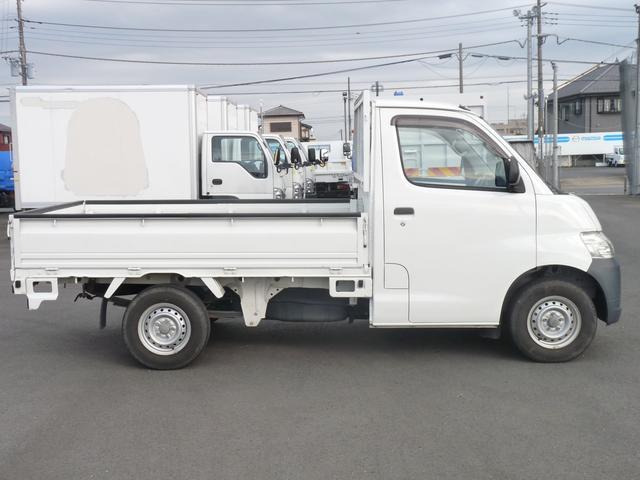 「トヨタ」「ライトエーストラック」「トラック」「神奈川県」の中古車4