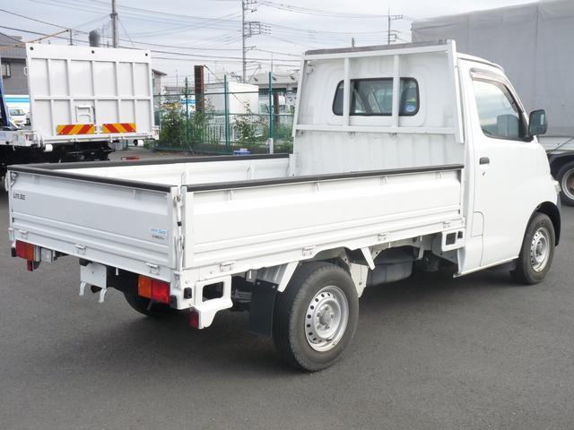 「トヨタ」「ライトエーストラック」「トラック」「神奈川県」の中古車5