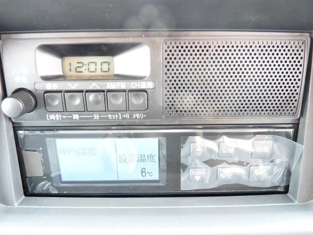 「スズキ」「キャリイトラック」「トラック」「神奈川県」の中古車16