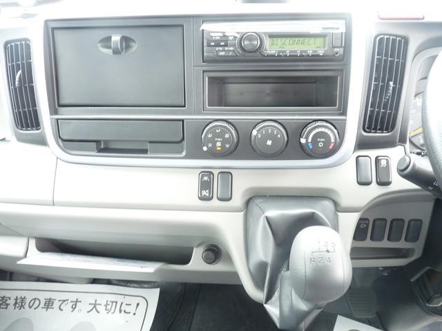 「その他」「キャンター」「トラック」「神奈川県」の中古車14