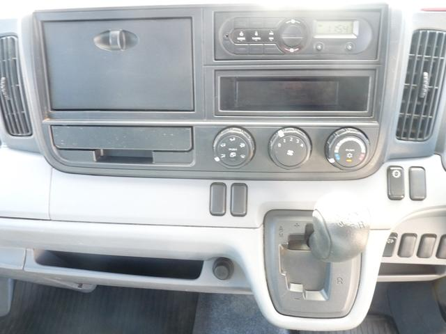 「その他」「キャンター」「トラック」「神奈川県」の中古車15