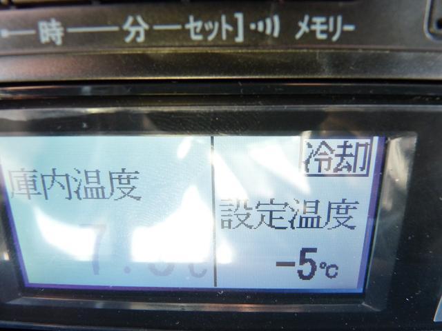 「スズキ」「キャリイトラック」「トラック」「神奈川県」の中古車22