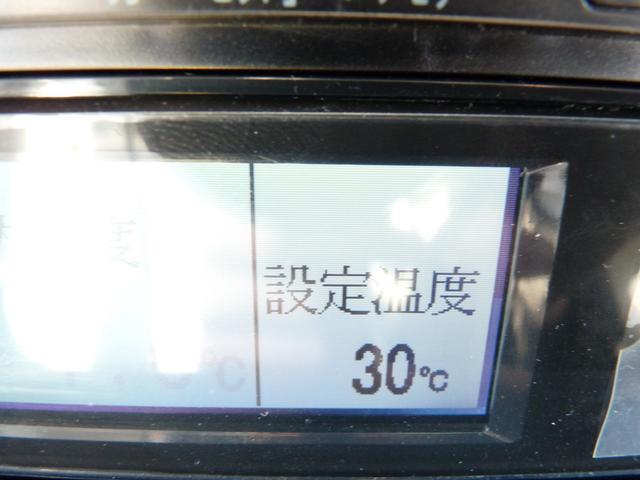 「スズキ」「キャリイトラック」「トラック」「神奈川県」の中古車23