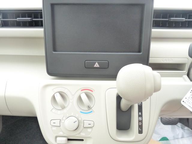「スズキ」「ワゴンR」「コンパクトカー」「神奈川県」の中古車12