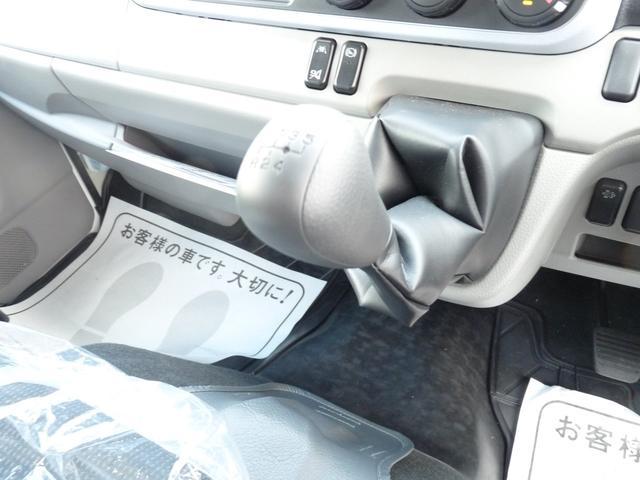 「その他」「キャンター」「トラック」「神奈川県」の中古車16