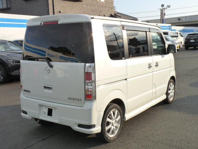 「マツダ」「スクラムワゴン」「コンパクトカー」「神奈川県」の中古車5