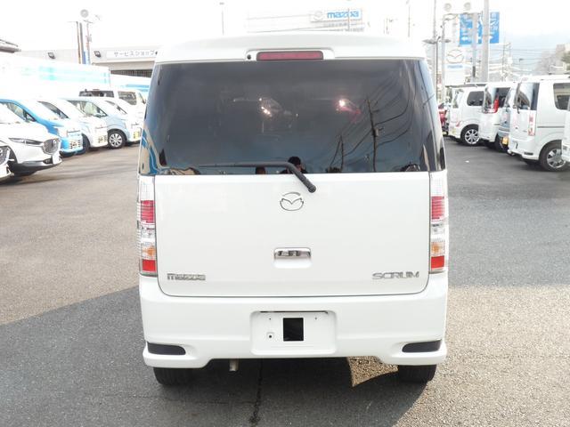 「マツダ」「スクラムワゴン」「コンパクトカー」「神奈川県」の中古車6