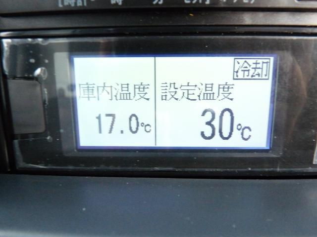 「スズキ」「キャリイトラック」「トラック」「神奈川県」の中古車20
