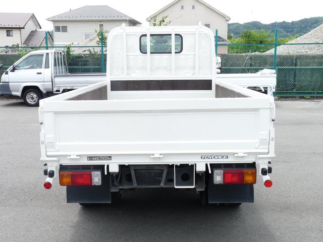 「トヨタ」「トヨエース」「トラック」「神奈川県」の中古車6