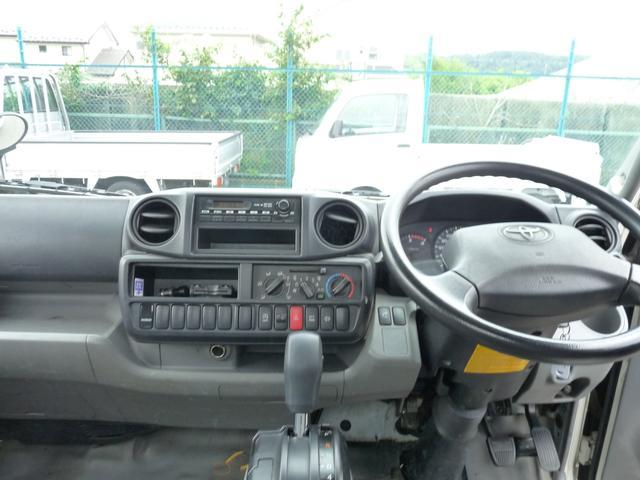 「トヨタ」「トヨエース」「トラック」「神奈川県」の中古車10