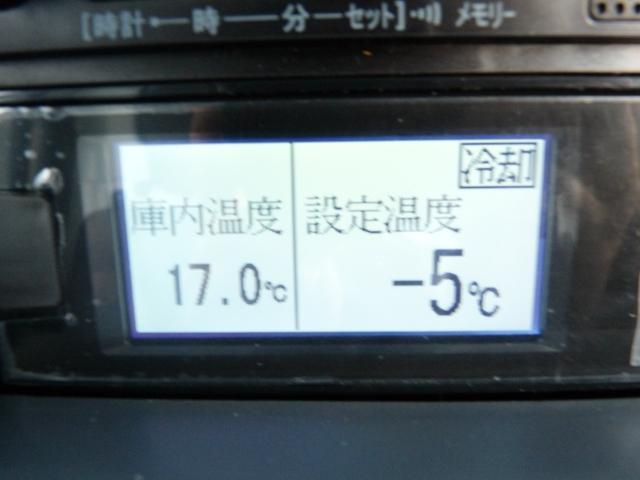 「スズキ」「キャリイトラック」「トラック」「神奈川県」の中古車21