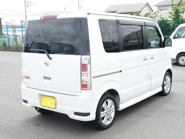 「日産」「NV100クリッパー」「コンパクトカー」「神奈川県」の中古車5