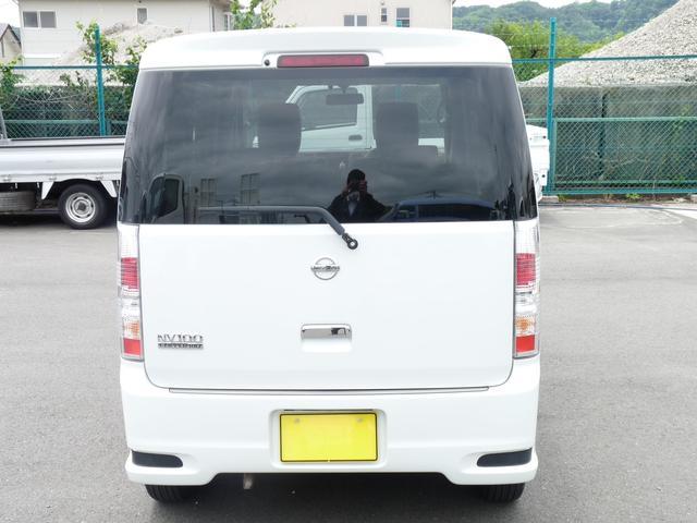 「日産」「NV100クリッパー」「コンパクトカー」「神奈川県」の中古車6