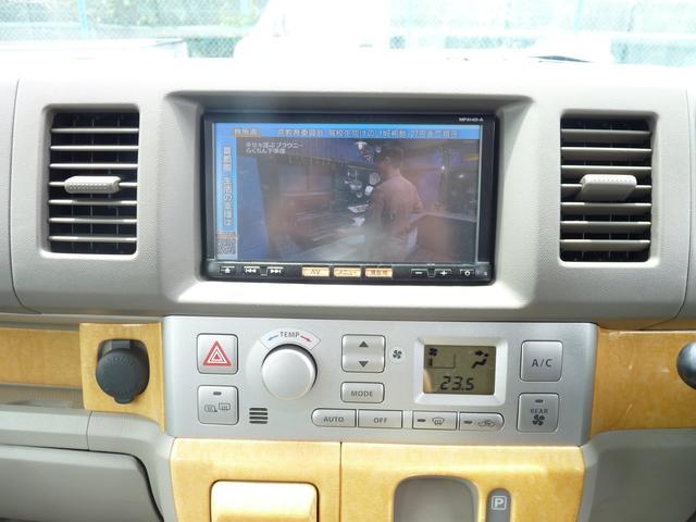 「日産」「NV100クリッパー」「コンパクトカー」「神奈川県」の中古車15