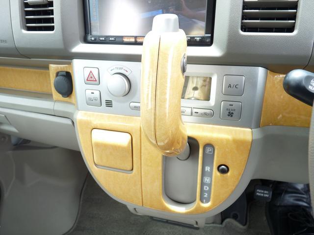 「日産」「NV100クリッパー」「コンパクトカー」「神奈川県」の中古車16