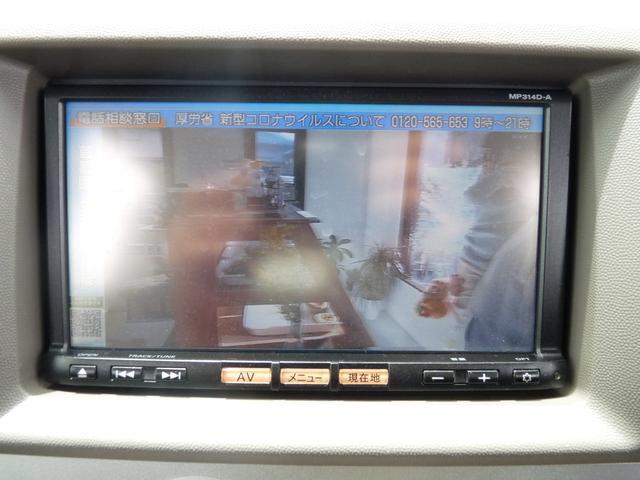 「日産」「NV100クリッパー」「コンパクトカー」「神奈川県」の中古車18
