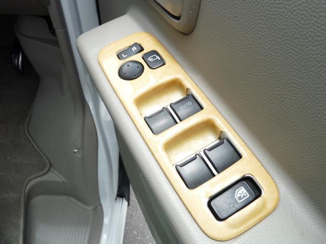 「日産」「NV100クリッパー」「コンパクトカー」「神奈川県」の中古車21