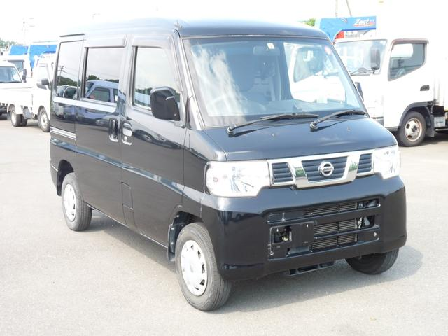 「日産」「NV100クリッパー」「軽自動車」「神奈川県」の中古車3