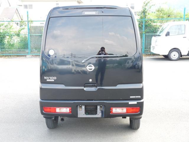 「日産」「NV100クリッパー」「軽自動車」「神奈川県」の中古車6