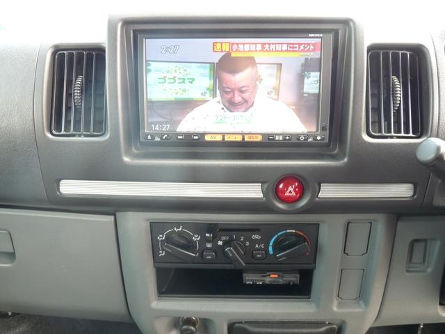 「日産」「NV100クリッパー」「軽自動車」「神奈川県」の中古車13