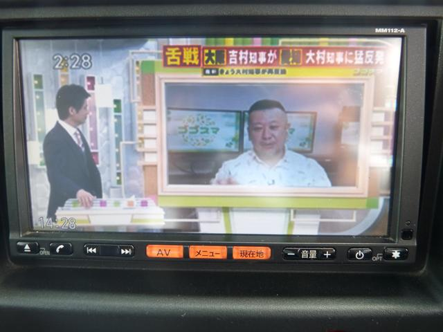 「日産」「NV100クリッパー」「軽自動車」「神奈川県」の中古車16