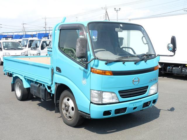 「その他」「デュトロ」「トラック」「神奈川県」の中古車3