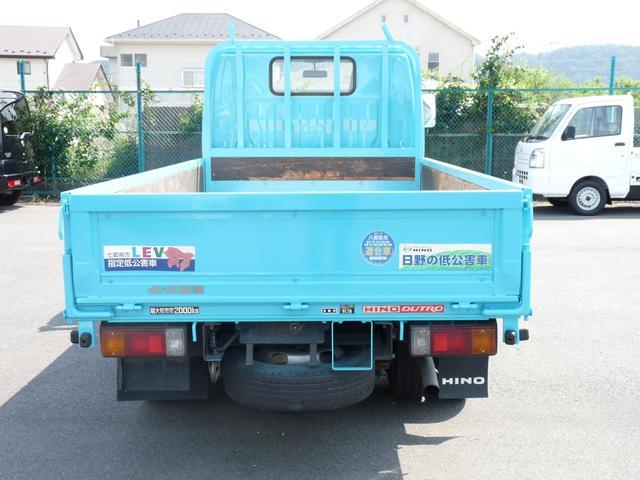 「その他」「デュトロ」「トラック」「神奈川県」の中古車6