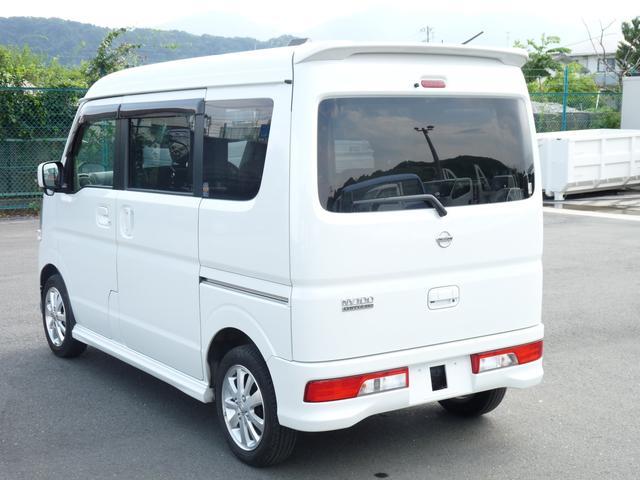 「日産」「NV100クリッパー」「コンパクトカー」「神奈川県」の中古車7