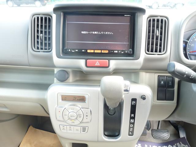 「日産」「NV100クリッパー」「コンパクトカー」「神奈川県」の中古車13